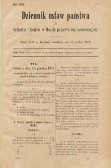 Dziennik Ustaw Państwa dla Królestw i Krajów w Radzie Państwa Reprezentowanych. 1899, cz.107