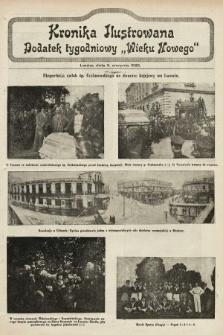 """Kronika Ilustrowana : dodatek tygodniowy """"Wieku Nowego"""". 1925, [do nru7237]"""