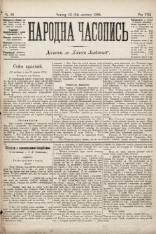 Народна Часопись : додаток до Ґазети Львівскої. 1898, ч.32