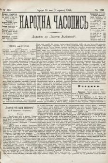 Народна Часопись : додаток до Ґазети Львівскої. 1898, ч.110