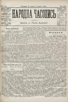 Народна Часопись : додаток до Ґазети Львівскої. 1898, ч.163