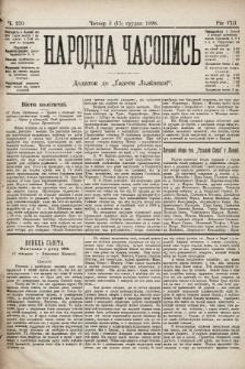Народна Часопись : додаток до Ґазети Львівскої. 1898, ч.270