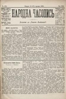 Народна Часопись : додаток до Ґазети Львівскої. 1898, ч.279