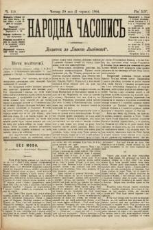 Народна Часопись : додаток до Ґазети Львівскої. 1904, ч.110