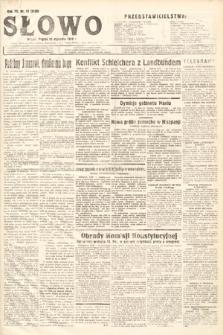 Słowo. 1933, nr12