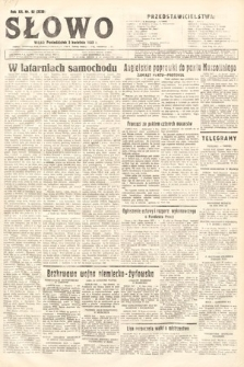 Słowo. 1933, nr92