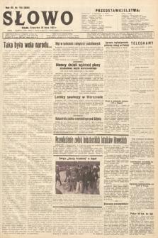 Słowo. 1933, nr195