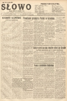 Słowo. 1933, nr260