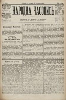 Народна Часопись : додаток до Ґазети Львівскої. 1903, ч.164