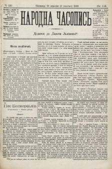 Народна Часопись : додаток до Ґазети Львівскої. 1903, ч.217