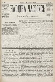 Народна Часопись : додаток до Ґазети Львівскої. 1903, ч.221