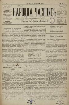 Народна Часопись : додаток до Ґазети Львівскої. 1907, ч.2