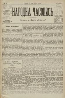 Народна Часопись : додаток до Ґазети Львівскої. 1907, ч.6