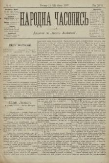 Народна Часопись : додаток до Ґазети Львівскої. 1907, ч.7