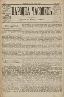 Народна Часопись : додаток до Ґазети Львівскої. 1907, ч.8
