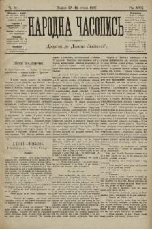 Народна Часопись : додаток до Ґазети Львівскої. 1907, ч.10