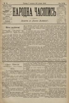 Народна Часопись : додаток до Ґазети Львівскої. 1907, ч.19