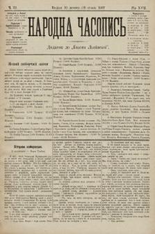 Народна Часопись : додаток до Ґазети Львівскої. 1907, ч.22