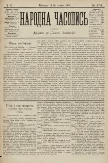 Народна Часопись : додаток до Ґазети Львівскої. 1907, ч.25