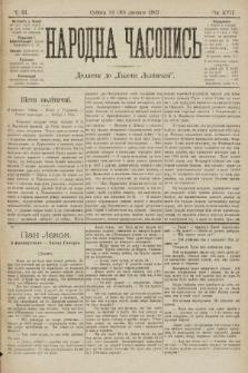 Народна Часопись : додаток до Ґазети Львівскої. 1907, ч.31