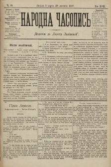 Народна Часопись : додаток до Ґазети Львівскої. 1907, ч.38