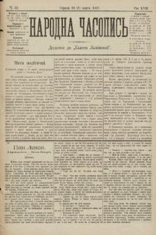 Народна Часопись : додаток до Ґазети Львівскої. 1907, ч.52