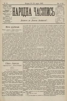 Народна Часопись : додаток до Ґазети Львівскої. 1907, ч.57