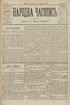 Народна Часопись : додаток до Ґазети Львівскої. 1907, ч.68