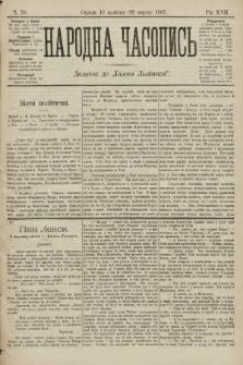 Народна Часопись : додаток до Ґазети Львівскої. 1907, ч.70