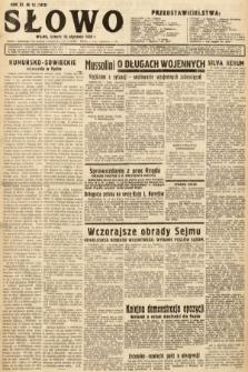 Słowo. 1932, nr12