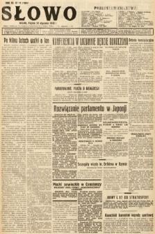 Słowo. 1932, nr17