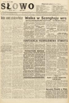 Słowo. 1932, nr27