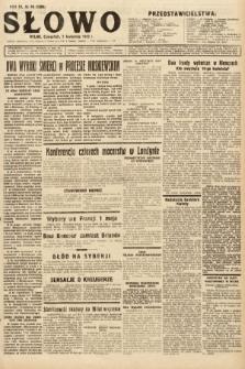 Słowo. 1932, nr79