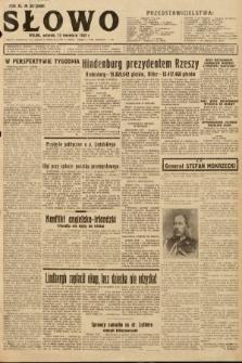 Słowo. 1932, nr83
