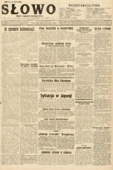Słowo. 1932, nr112