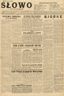 Słowo. 1932, nr117