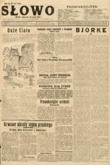 Słowo. 1932, nr118