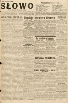 Słowo. 1932, nr141