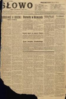 Słowo. 1932, nr156