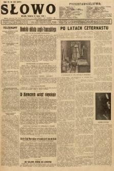 Słowo. 1932, nr168