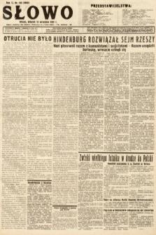 Słowo. 1932, nr226