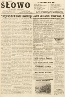 Słowo. 1932, nr235