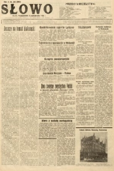 Słowo. 1932, nr246