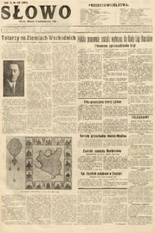 Słowo. 1932, nr247