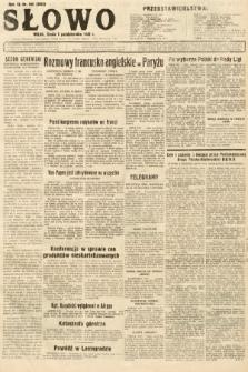 Słowo. 1932, nr248