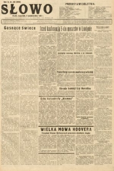 Słowo. 1932, nr249