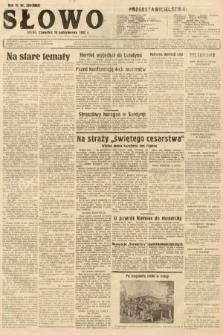 Słowo. 1932, nr256