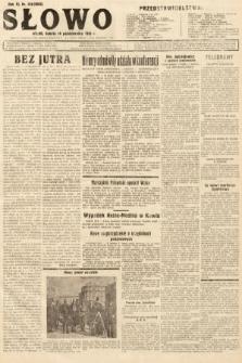 Słowo. 1932, nr258