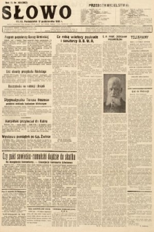 Słowo. 1932, nr260