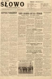 Słowo. 1932, nr266